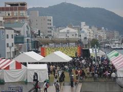 第12回翠郷祭
